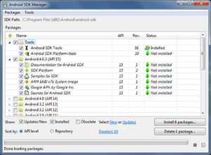 sdk_update_manager_packages