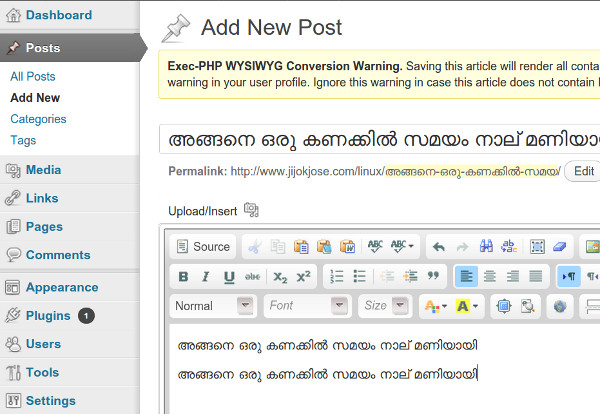 malayalam font display error in wordpress 1